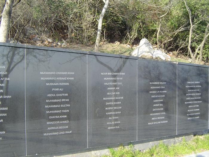 Airblue Memorial